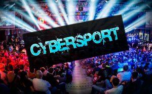 Ставки на киберспорт деньгами