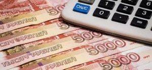 ставки в рублях в онлайн букмекерских конторах