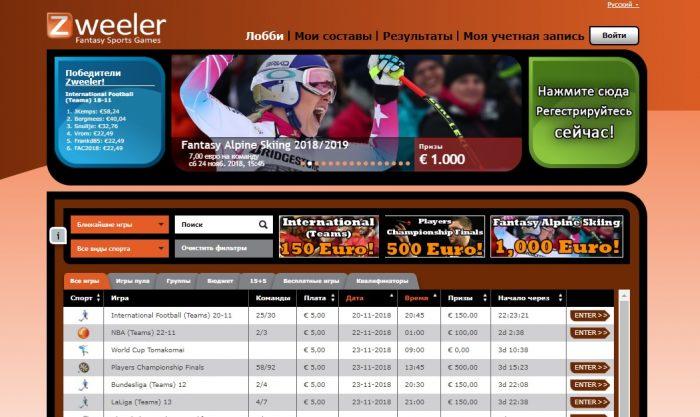 Обзор сайта Zweeler