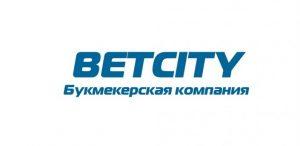 Betcity букмекерская контора россия
