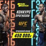 450 000 рублей